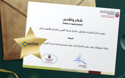 """The """"Thanks & Appreciation Certificate"""" from Department of Municipalities and Transport"""